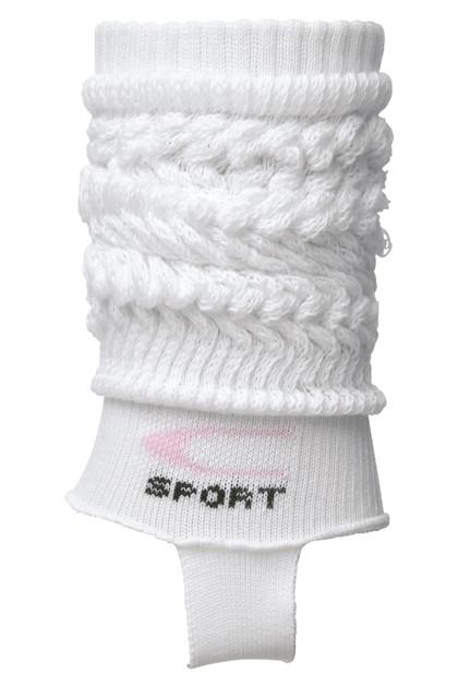 Image of   Carite BALLET LEGWARMERS til piger i Hvid