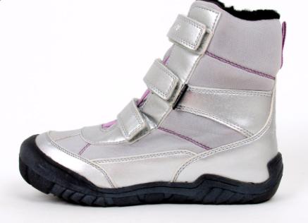 Image of   Bundgaard vinterstøvler til børn i sølv